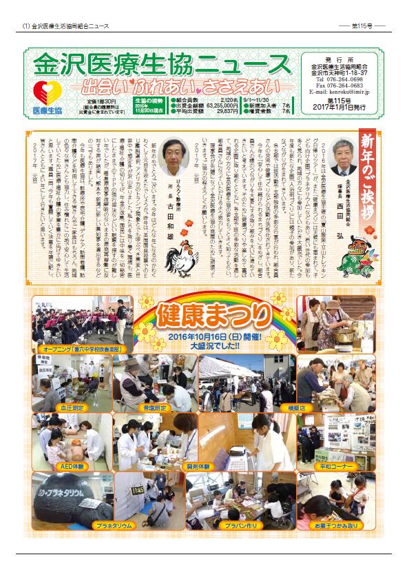 news115img