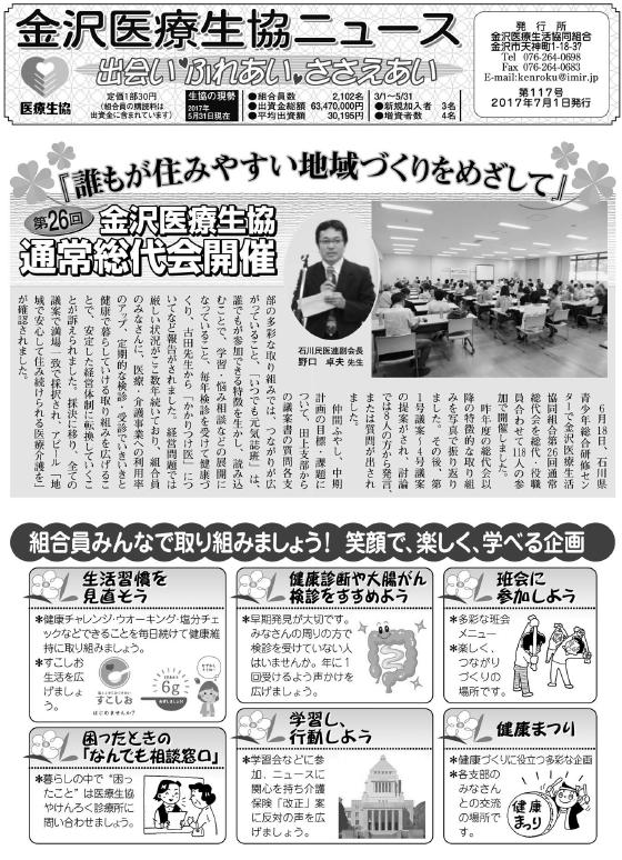 news117-top